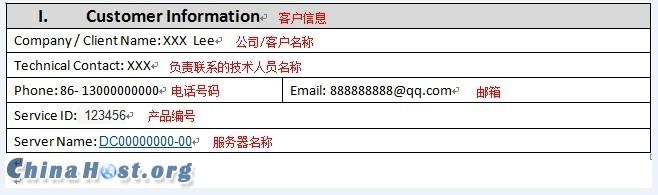 恩祖Budgetvm(ENZU)主机商,IP申请表填写详解,申请IP再也不是难事插图