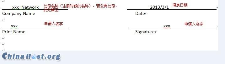 恩祖Budgetvm(ENZU)主机商,IP申请表填写详解,申请IP再也不是难事插图5