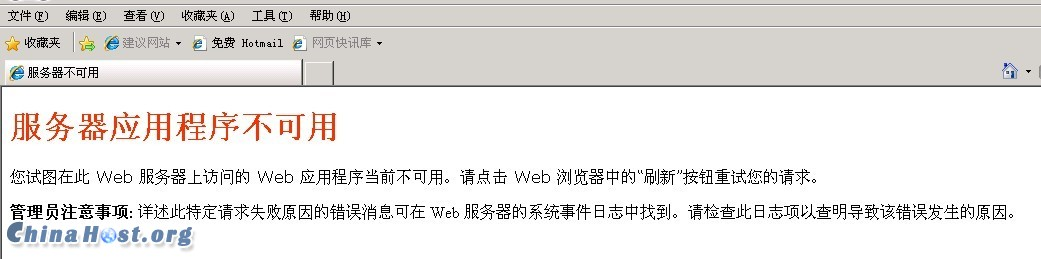 QQ图片20130821101029.jpg