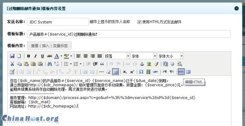 邮件2.jpg