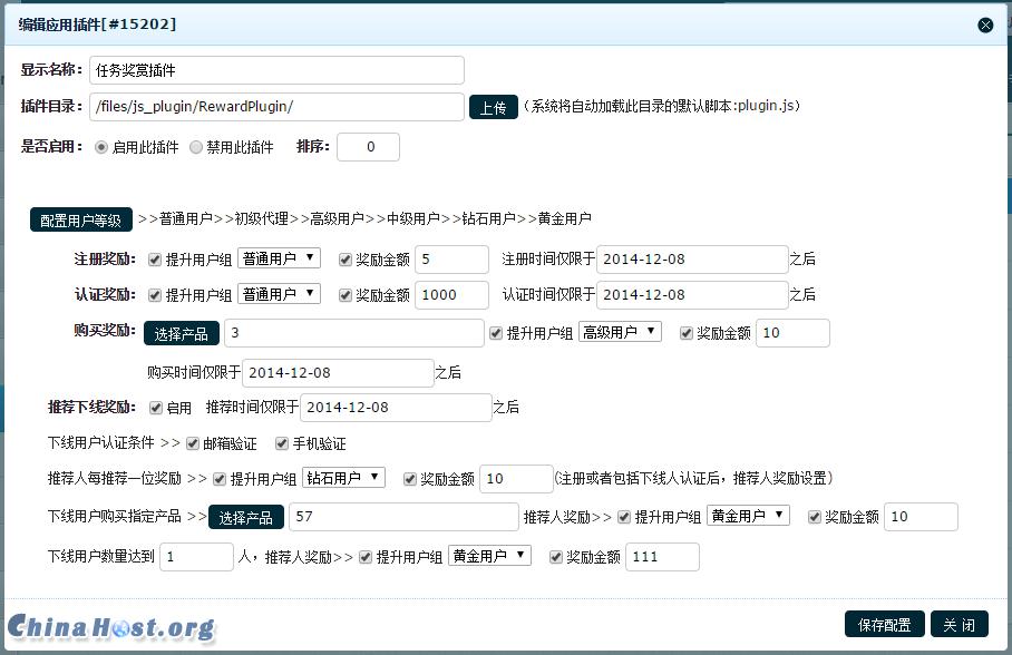 插件界面.png