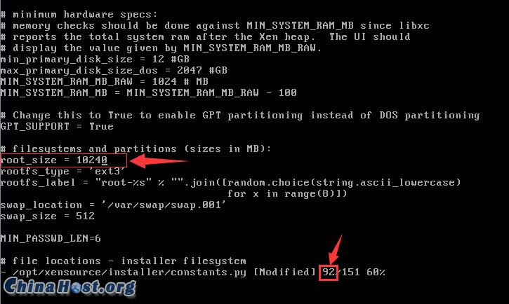 转载:修改默认安装XenServer系统盘(4G)大小