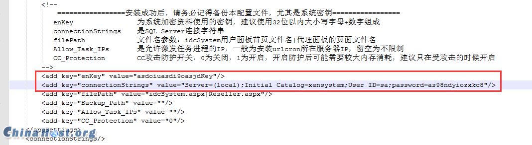 IDCSystem3.2.1.png