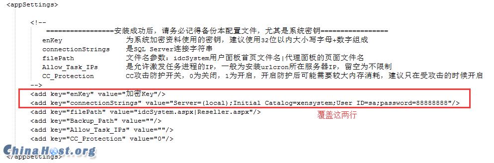 IDCSystem3.5.0.png